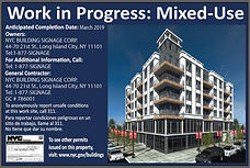 Work in Progress Mixed Use Sign new.JPG