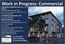 Work in Progress Commercial Sign.JPG