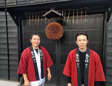 importation privée, Monsieur Saké, saké, japanese sake, Sotembo Gaiden karakuchi junmai, junmai, Toji, 河忠酒造, nagaoka, Niigata, Japon, Japan