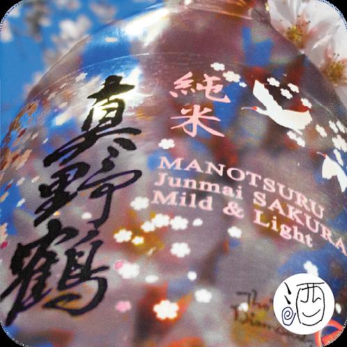 Manotsuru Sakura Junmai, Mild & light japanese sake, Sado Island, Niigata, 4935787204180