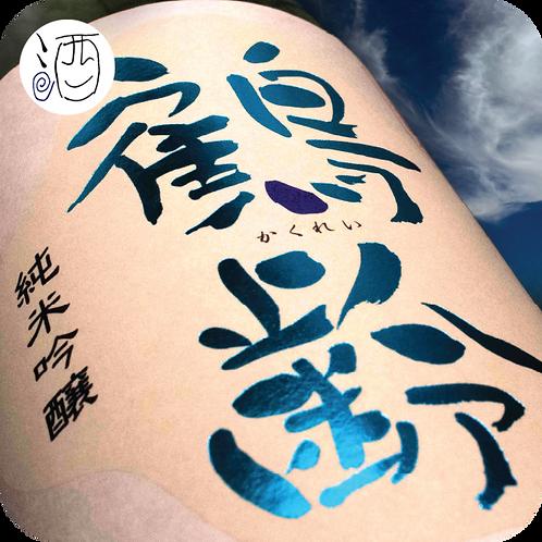 KAKUREI JUNMAI GINJO, Sake, Niigata, 4994975100048