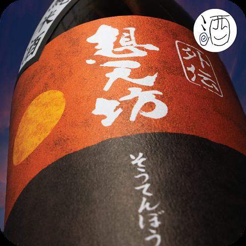 Saké Sotembo Gaiden Karakuchi Junmai de Niigata. delicious Niigata sake.