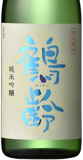 Monsieur Saké, saké, japanese sake, Junmai ginjo, importation privée, Kakurei, Aoki Shuzo, Kakurei junmai ginjo, Niigata.