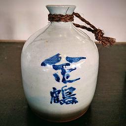 Kintsuru Antique Sake bottle, vintage japanese sake bottle, jarre à saké antique Kintsuru, ile de Sado, Sado island, Monsieur Saké, Kato Shuzo, Niigata