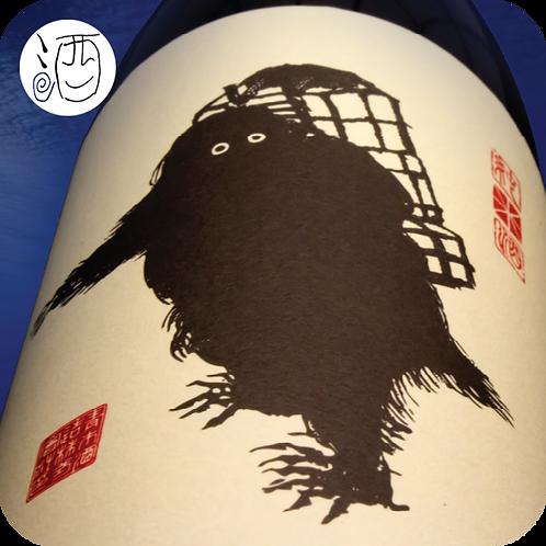 Yukiotoko Junmai, Aoki Shuzo, Niigata, 4994975101809