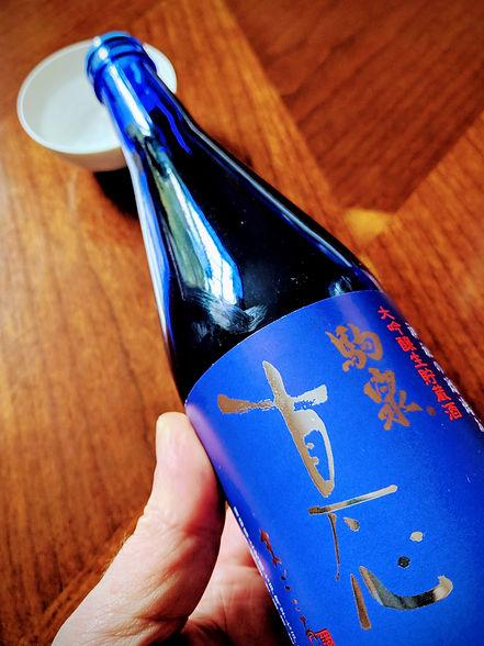Komaizumi Magokoro Daiginjo Namachozo, saké pasteurisé qu'une seule fois, importé d'Aomori par Monsieur Saké. Japanese sake pasteurized only once from Aomori.