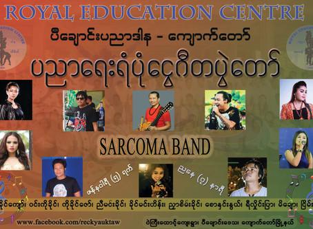 Sarcoma Band Live Show