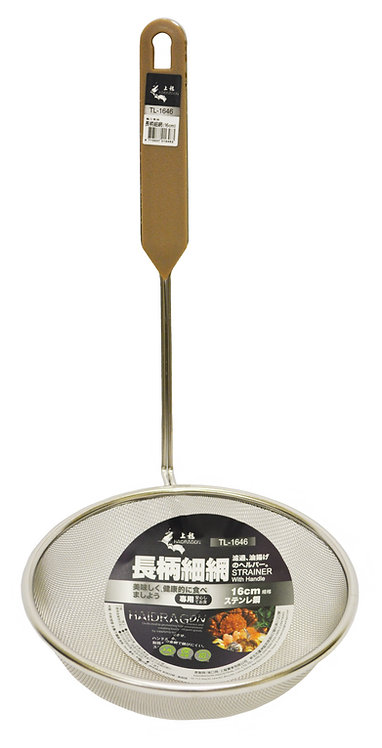 #8001574 HD STAINLESS STEEL SKIMMER-LONG HANDLE-16CM/TL1646 龍族長柄細網