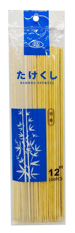 "#801813 BAMBOO BBQ SKEWERS-12"" 竹串/燒烤竹串"