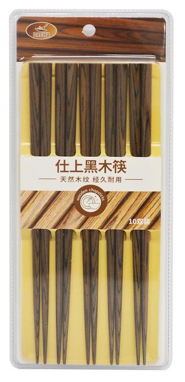 #801980 BAMBOO CHOPSTICKS-10 PAIRS 仕上黑木筷