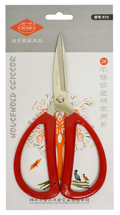 #801472 STAINLESS STEEL SCISSOR (K13)-   不鏽鋼剪刀