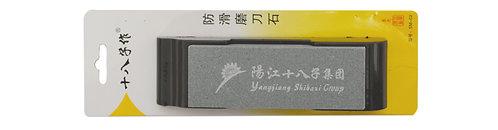 #801443 陽江十八子 18 SHARPENER STONE-S