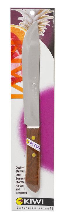 #801410P KIWI S/S BUTCHER KNIVES#247 W/PACKAGE 不銹鋼切肉刀
