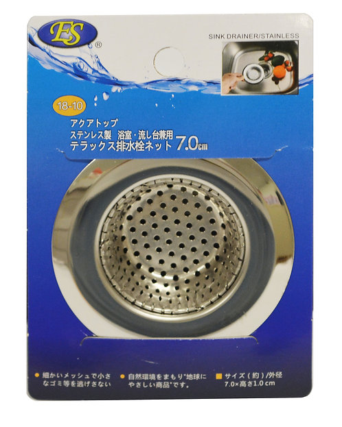 #801538 STAINLESS STEEL PUNCH HOLE SINK STRAINER-7 CM  不鏽鋼寬邊漏網
