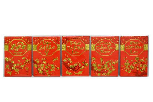 #808027 VIETNAMESE RED ENVELOPES-M 越南文紅包 (480 PCS)