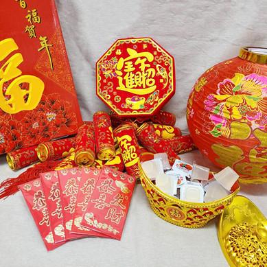 CNY Collection 新春年貨