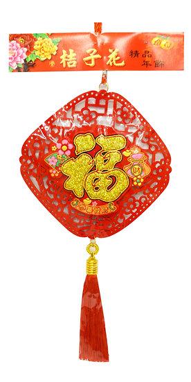 NEW YEAR DECORATION,ITEM#00808115,福-方形吊飾