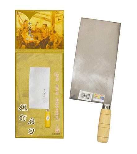 #801481 十八子作 CHEF'S KNIFE 主廚刀