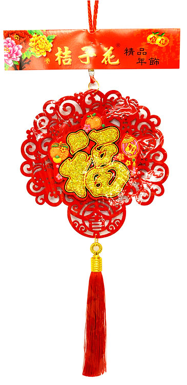 #808113 CHINESE NEW YEAR DECORATION-FORTUNE 搖錢樹吊飾( 1 PCS)