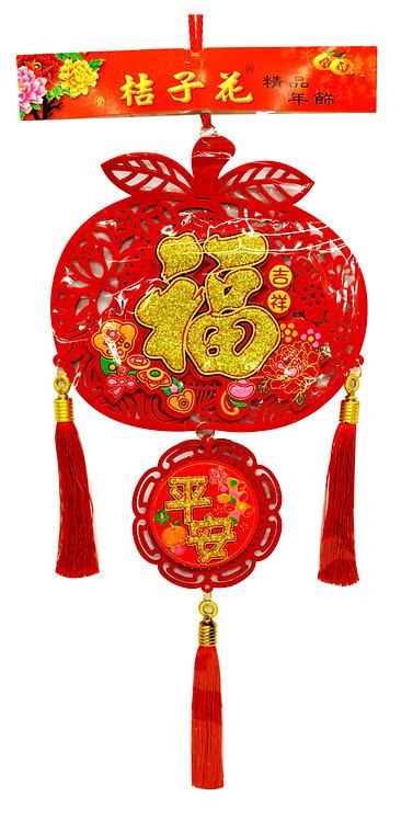 #808114 CHINESE NEW YEAR DECORATION-FPRTUNE 搖錢樹+小幅袋吊飾(1 PCS)
