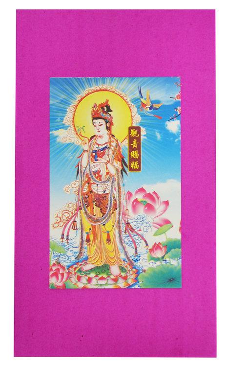 #804063 JOSS PAPER (210 SHEETS) 五色綢衣紙