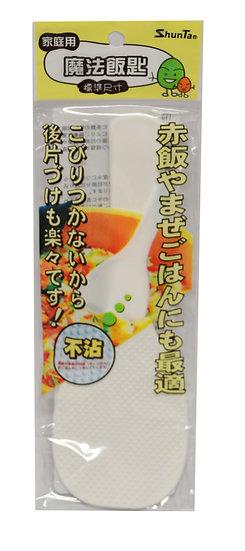 PLASTIC RICE PADDLE / RICE SPOON-L,ITEM#00801052,日本塑膠飯勺(2 PCS)