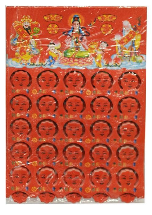 #804066 JOSS PAPER (10 SHEETS) 越南百貴人