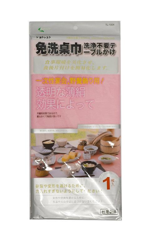 #805190 HD TABLECLOTH-TL1004 龍族免洗桌巾