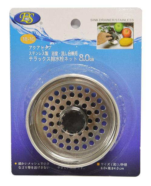 #801534 STAINLESS STEEL SINK STRAINER-8 CM 不銹鋼排水栓