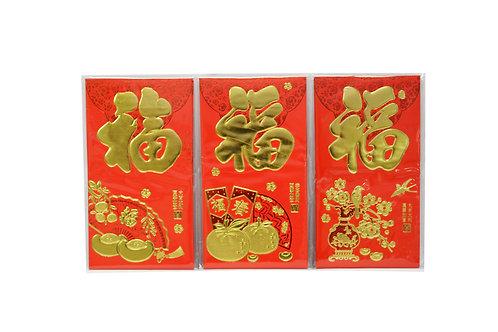 #808024 RED ENVELOP-L (FORTUNE) 福字大紅包 (360 PCS)