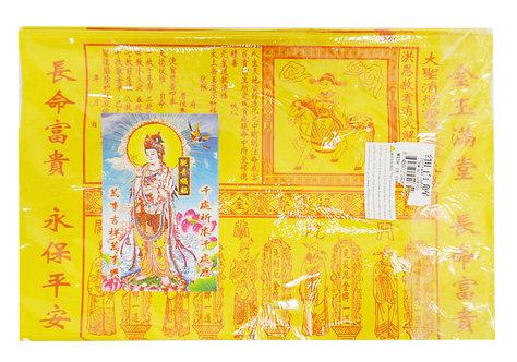 #804065 JOSS PAPER (100 SHEETS) 細百解
