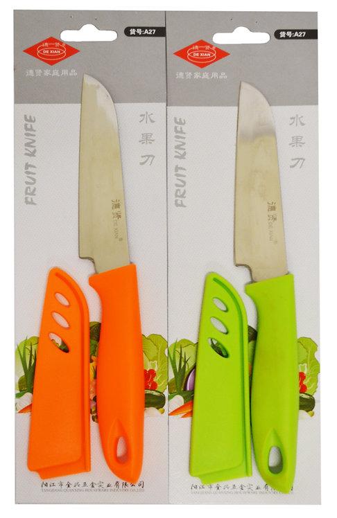 #801485 FRUIT KNIFE-A27 水果刀附套