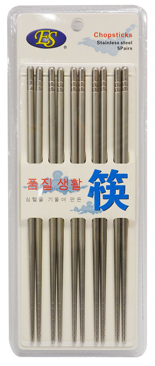 #801997 STAINLESS STEEL CHOPSTICKS- 5 PAIRS 不鏽鋼筷