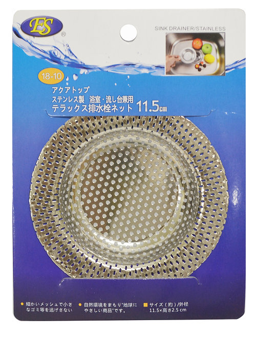 #801541 STAINLESS STEEL PUNCH HOLE SINK STRAINER-11.5CM  不鏽鋼全孔漏網
