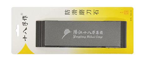 #801442 陽江十八子 KNIFE SHARPENER STONE     磨刀石