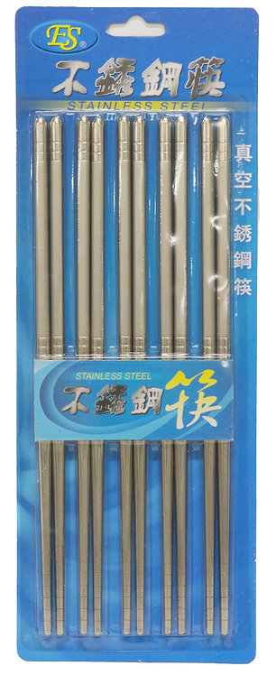 #801233 STAINLESS STEEL  CHOPSTICKS-5 PAIRS  不鏽鋼筷子(5 PAIRS/PACK)