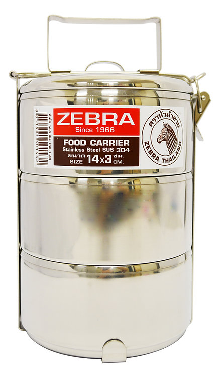 #800551 ZEBRA STAINLESS STEEL FOOD CARRIER-14 CM  X 3 LAYERS(1501430)  三層不銹鋼便當盒