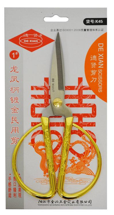 "#801479 STAINLESS STEEL SCISSOR (K-45)-7.5""  德一賢不鏽鋼剪刀"