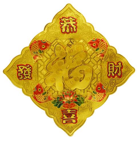 #808139 FORTUNE-FU(GOLD) 立體福字 -金色(1 BAG)