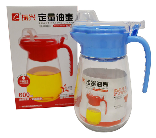 GLASS OIL BOTTLE/CONDIMENT POT 600 ML,ITEM#00803293,玻璃油瓶