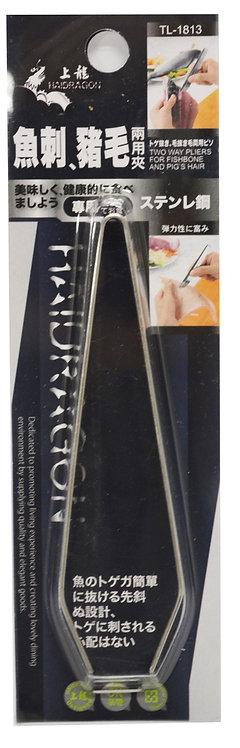 #801516 HD HAIR PICKER-TL1813 魚刺 & 豬毛夾