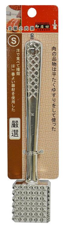 #801371 ALUMINUM MEAT TENDERIZER-S 金屬肉錘