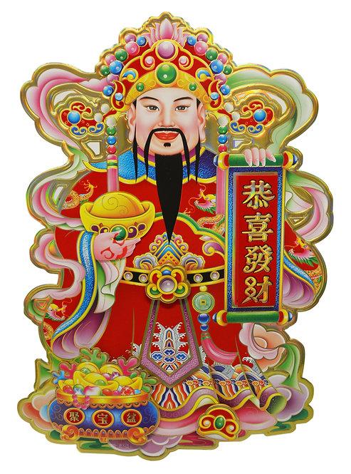 #808120 CHI SHEB-D02-3 財神 (1 PCS)