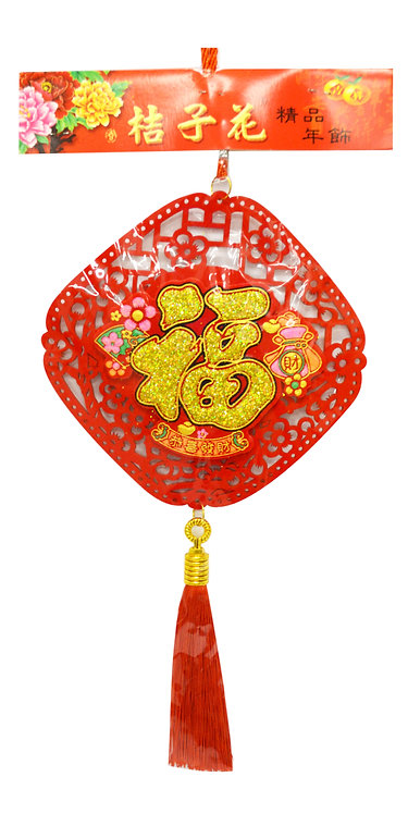 #808115 CHINESE NEW YEAR DECORATION-FORTUNE 福- 方形吊飾 (1 PCS)
