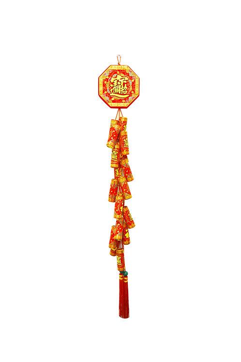 #808153 FIRE CRACKER-803 彩金炮(1 PCS)