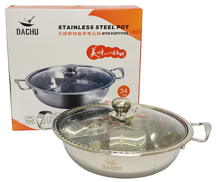#800132 STAINLESS STEEL HOT POT WITH 4 DIVISIONS-32CM 不銹鋼 4 格火鍋(1 PCS)