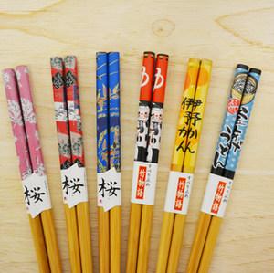 Chopstick(Rest) 筷子(架)