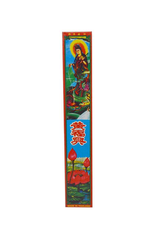 #804331 THAI INCENSE STICK-KUAN-IM 泰國西藏觀音貢香