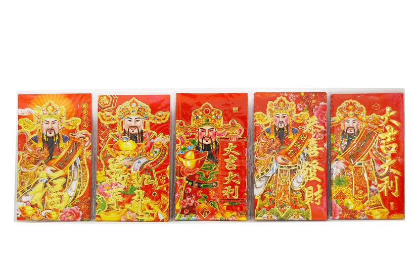 RED ENVELOPES-L,ITEM#00808020,財神大紅包(10 PCS/BAG)