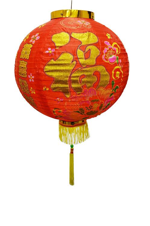 "#808195 LANTERN-FORTUNE-12"" 福字燈籠 (1 PAIR)"